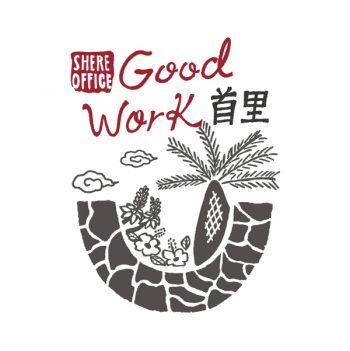 GoodWork首里ロゴ